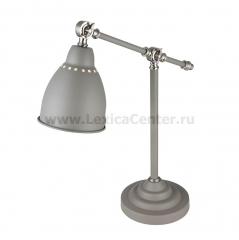 Настольная лампа  Maytoni MOD142-TL-01-GR Domino
