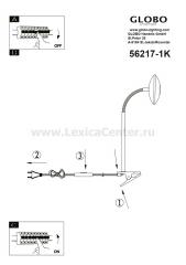 Настольная лампа на прищепке Globo 56217-1K Gilles