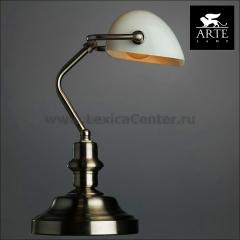 Настольная лампа СССР Arte lamp A2491LT-1SS BANKER