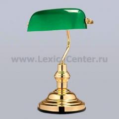 Настольная лампа СССР Globo 2491 Antique