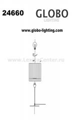 Настольный светильник Globo 24660 Bailey