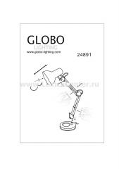 Настольный светильник Globo 24891 Flow