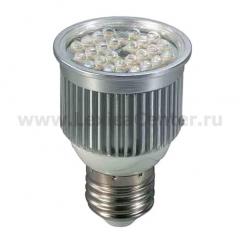 Novotech 357104 Лампа светодиодная