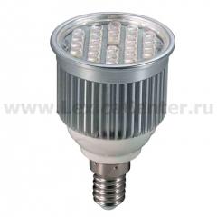Novotech 357106 Лампа светодиодная