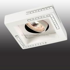 Novotech FABLE 369843 Встраиваемый светильник