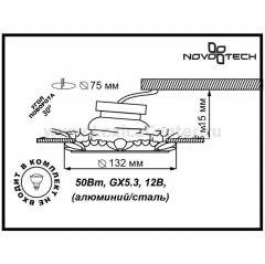 Novotech LIGNA 370269 Встраиваемый поворотный светильник