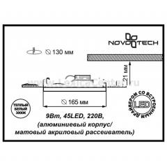 Novotech PEILI 357260 Встраиваемый светодиодный LED светильник