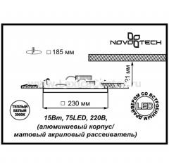 Novotech PEILI 357286 Светильник