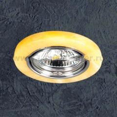 Novotech STONE 369280 Точечный встраиваемый светильник