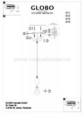 Патрон со шнуром никель Globo A11