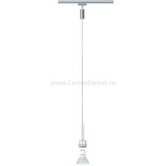 Paulmann 95183 URail LED Pendel 1x3,5W GZ10 Chr-m