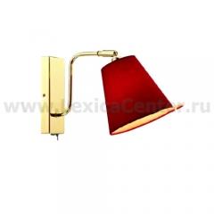 Плафон красный для бра MarkSlojd & LampGustaf 105270