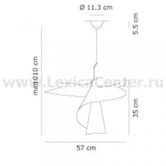 Подвесной светильник Axo Light SPSPIRYXBCXXE27 Spiry