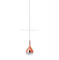 Подвесной светильник Mantra 5165 KHALIFA