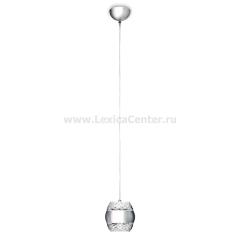 Подвесной светильник Mantra 5167 KHALIFA