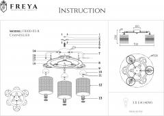 Потолочный светильник Freya FR100-03-R Timone