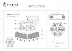 Потолочный светильник Freya FR100-06-R Timone