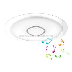 Потолочный светильник музыкальный Mantra 3693 LIGHT SPEAKER