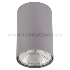 Потолочный светильник Nowodvorski 6877 BIT