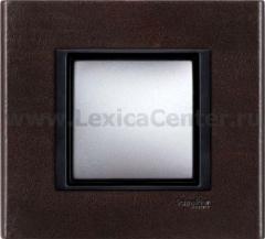 Рамка 1 пост темная кожа Unica Class (Schneider Electric) MGU68.002.7P2