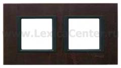 Рамка 2 поста темная кожа Unica Class (Schneider Electric) MGU68.004.7P2