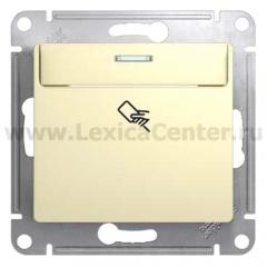 SE Glossa Беж Выключатель карточный, сх.6 (GSL000269)