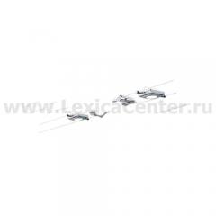 Шинные и трековые системы Paulmann 94107 Set MacLED