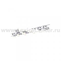 Шинные и трековые системы Paulmann 94128 Cardan LED