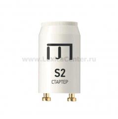 Стартер S2 4-22W 220-240В ASD