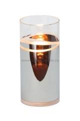 Светильник Brilliant 09547/15 Carlow