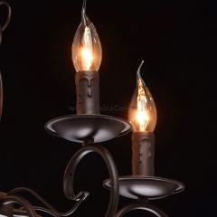Светильник De Markt 323015805