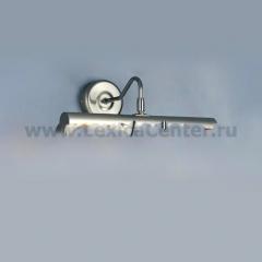 Светильник для картин Globo 4403 Picture