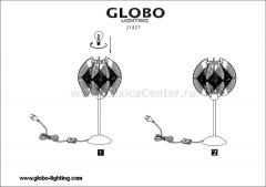 Светильник Globo 21827 Pollux