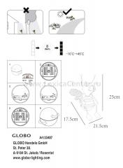 Светильник Globo 33407 Solar