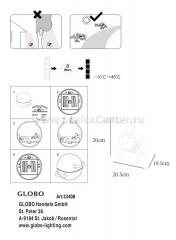 Светильник Globo 33408 Solar