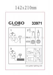 Светильник Globo 33971 Solar