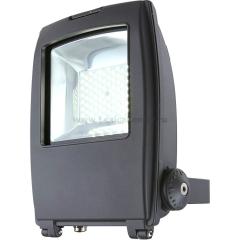 Светильник Globo 34220 Projecteur I