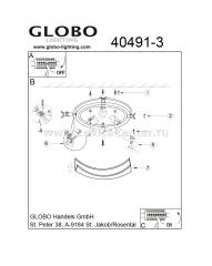 Светильник Globo 40491-3