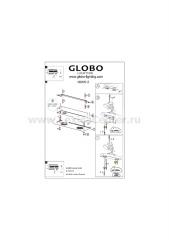 Светильник Globo 49200-2 Berto