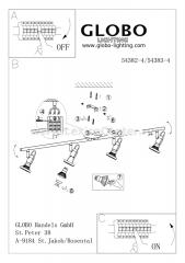 Светильник Globo 54382-4 Rail
