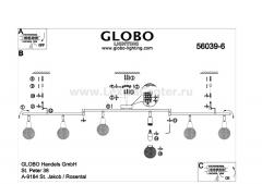 Светильник Globo 56039-6 Cicer