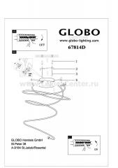 Светильник Globo 67814D Rebel