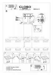 Светильник Globo 68016-5