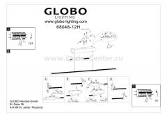Светильник Globo 68048-12H