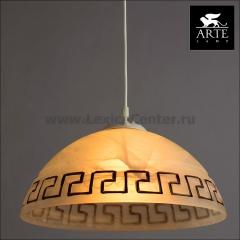 Светильник греческий Arte lamp A6630SP-1WH Cucina