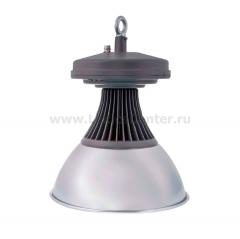 Светильник LED Navigator 71 550