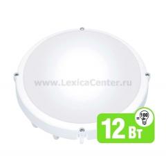 Светильник LED Navigator 94 826 12 ватт, 4 000K, IP65