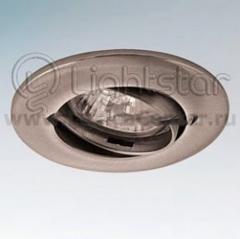 Светильник Lightstar 11055 LEGA