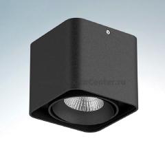 Светильник Lightstar 212517 MONOCCO