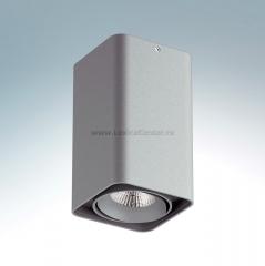 Светильник Lightstar 52139 MONOCCO